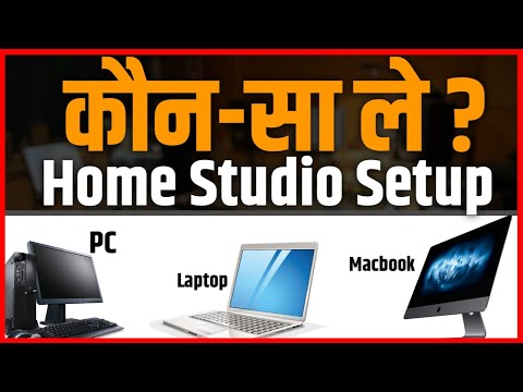 Part 1 | Home Recording Studio And Music Production | What To Buy PC, Laptop, Macbook Pro | Hindi
