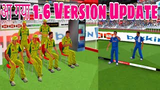Finally Real Cricket 18 | V-1.6 | New Update in Play Store for All Users | Drinks Break | Dugout