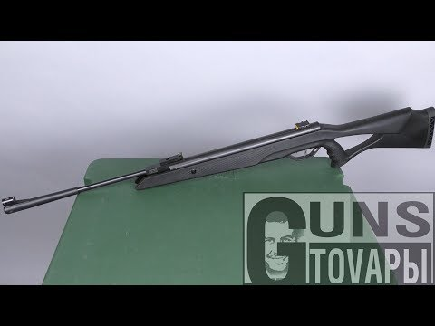 Пневматическая винтовка Beeman Longhorn Gas Ram