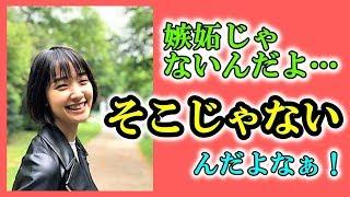よろしければ、チャンネル登録お願いします(*^^*) ↓ http://www.youtube...