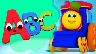 Bob The Train | 儿歌英文 | 中文歌词 | 学习字母 | Alphabet Song in English | Chinese Lyrics