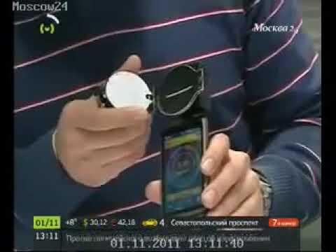 Мобильный Дозиметр-Радиометр «ДО-РА»