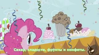 Моя маленькая пони - Песня о Гала-Концерте (Песня)(Субтитры) HD MLP: Pony - Hero