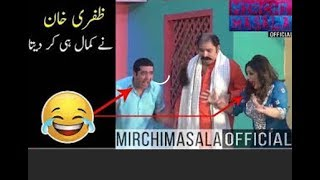 Zafri Khan Nonstop Comedy Clips 2018 - Pakistani Stage Dramas Most Funny Scenes