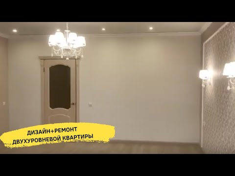 Ремонт квартиры в новостройке г.Севастополя с нуля