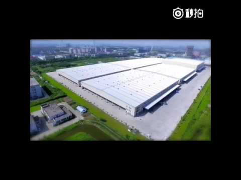 Suning Logistics - Nanjing