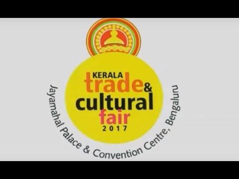 Kerala Trade And Cultural Fare 2017-Jayamahal Convention Center-Bangalore-Bengaluru