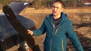 чесний відгук пластикові крила ваз Нижній Новгород