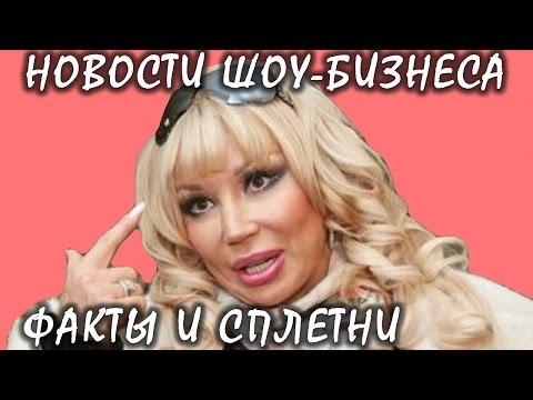Биографии знаменитостей -