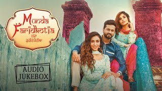 Munda Faridkotia | Full Album | Audio Jukebox | Latest Punjabi Movie Songs 2019 | Yellow Music