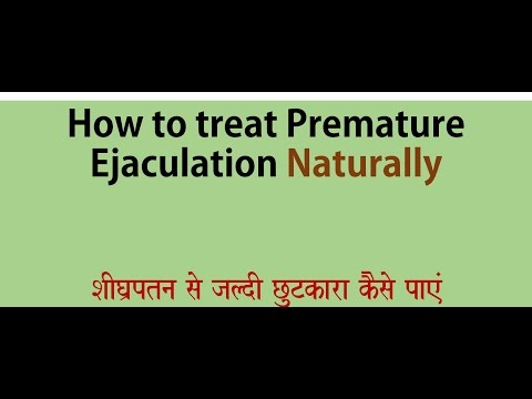 Law from How to cure pre mature ejaculation