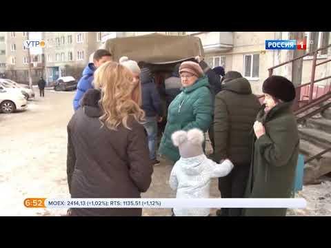 «Россия 1», «Утро России», Переселение граждан из аварийного жилья