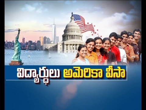 American Visa System | Etv Andhra Pradesh And US Consulate General | Organises Meet in Hyderabad