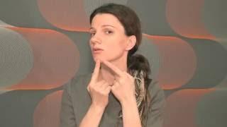 видео Фейслифтинг для лица: упражнения, процедура, результат
