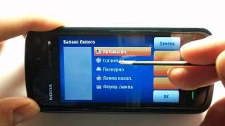 Обзор Nokia 5800: Фото и видео режим - часть 1(Скачать примеры фото и видео! http://www.megaupload.com/?d=040P9038., 2010-01-22T17:59:30.000Z)