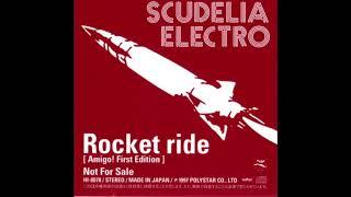 1stアルバム「Scudelia Electro」発売時の特典CDより.