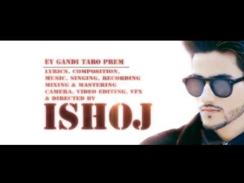 E gandi taro prem ft. I-SHOJ - the official music video
