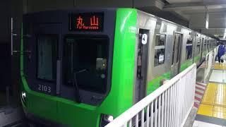ニューシャトル2000系 大宮発車