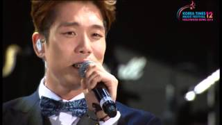 The 12th Korea Times Music Festival - 2AM