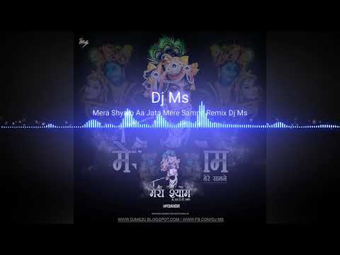 Mera Shyam Aa Jata Mere Samne Rimix Djms