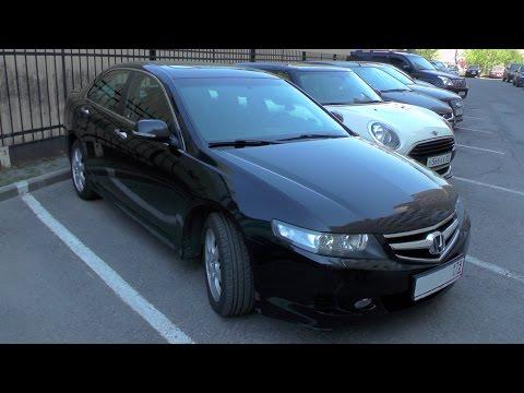 Выбираем б\у авто Honda Accord 7 (бюджет 450-500тр)