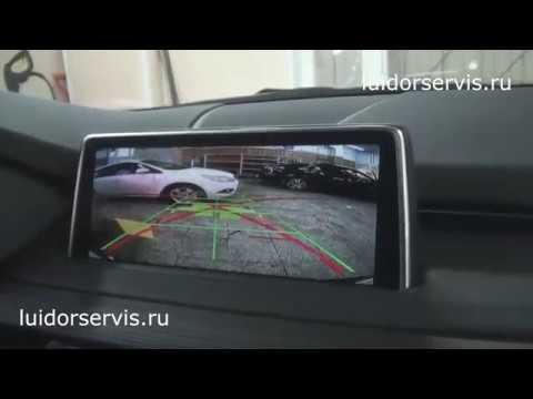 Камера заднего вида на BMW X5