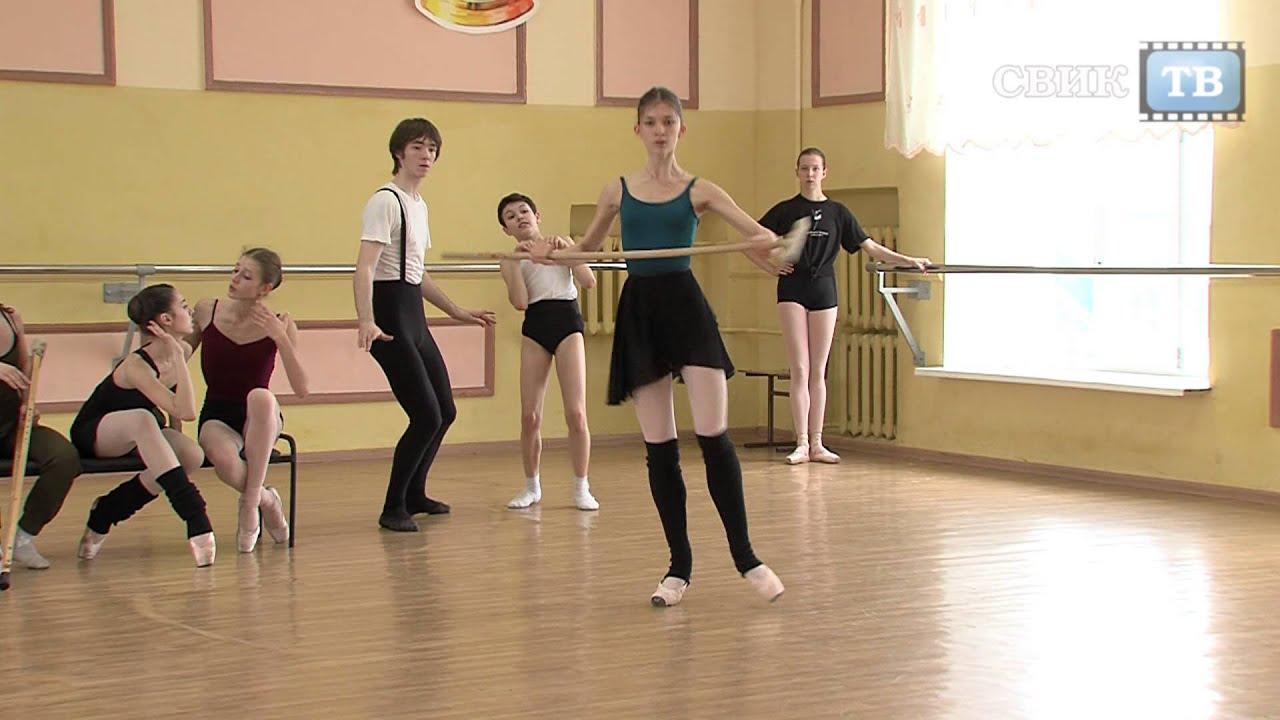 воронежское хореографическое училище официальный сайт