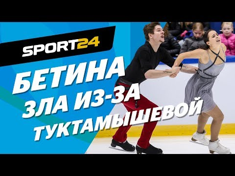 Самые яркие фигуристы Попова и Мозгов на Finlandia Trophy - Туктамышева, Загитова, пожар