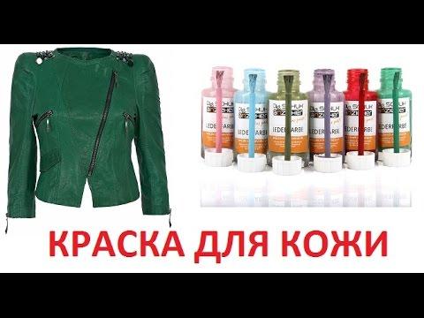 Смотреть Пальто На Синтепоне Женское Зимнее - Пальто Зимнее На .