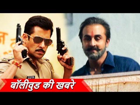 2019 में आएगी Salman की Dabangg 3, Ranbir का Sanjay Dutt हुआ लीक