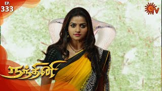 Nandhini - நந்தினி | Episode 333 | Sun TV Serial | Super Hit Tamil Serial