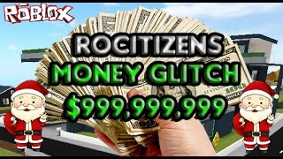 ROBLOX | INSANE RoCitizens MONEY GLITCH! [DECEMBER 2016] [SUPER EASY] [WORKS]