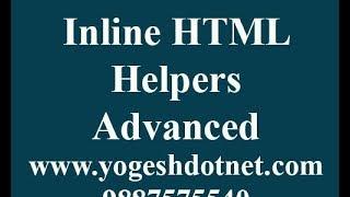 Inline HTML Helpers in asp.net mvc example   Hindi