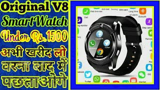 Original V8 SmartWatch | Unboxing and Full Review in Hindi | Under Rs.1499 Only