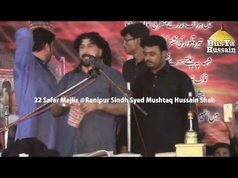 Zakir Mushtaq Shah Jhang Majlis @Ranipur Sindh 22 Safar Part 2