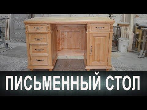 Простые решения на примере письменного стола