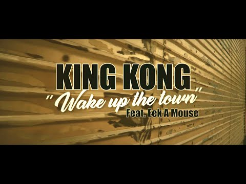 KING KONG Ft EEK A MOUSE  WAKE UP THE TOWN  IRIE ITES RECORDS