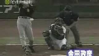 プロ野球 好プレー thumbnail