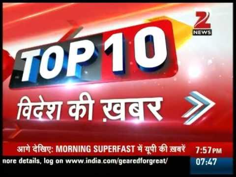 TOP 10 - International News | Morning Superfast