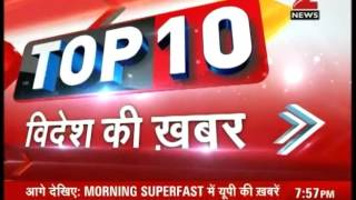 TOP 10 - International News | Morning Superfast