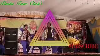 Lala kadai shanthi songs