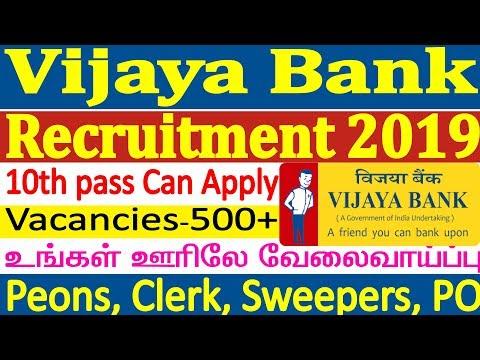 Vijaya Bank Jobs Vijaya Bank Recruitments for Freshers Vijaya Bank Recruitments in tamil