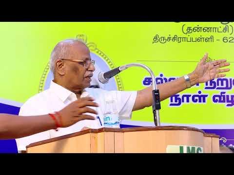 Kavingar Sirpi Balasubramaniam - Speech on Founders Day 11.07.2018 at Jamal Mohamed College