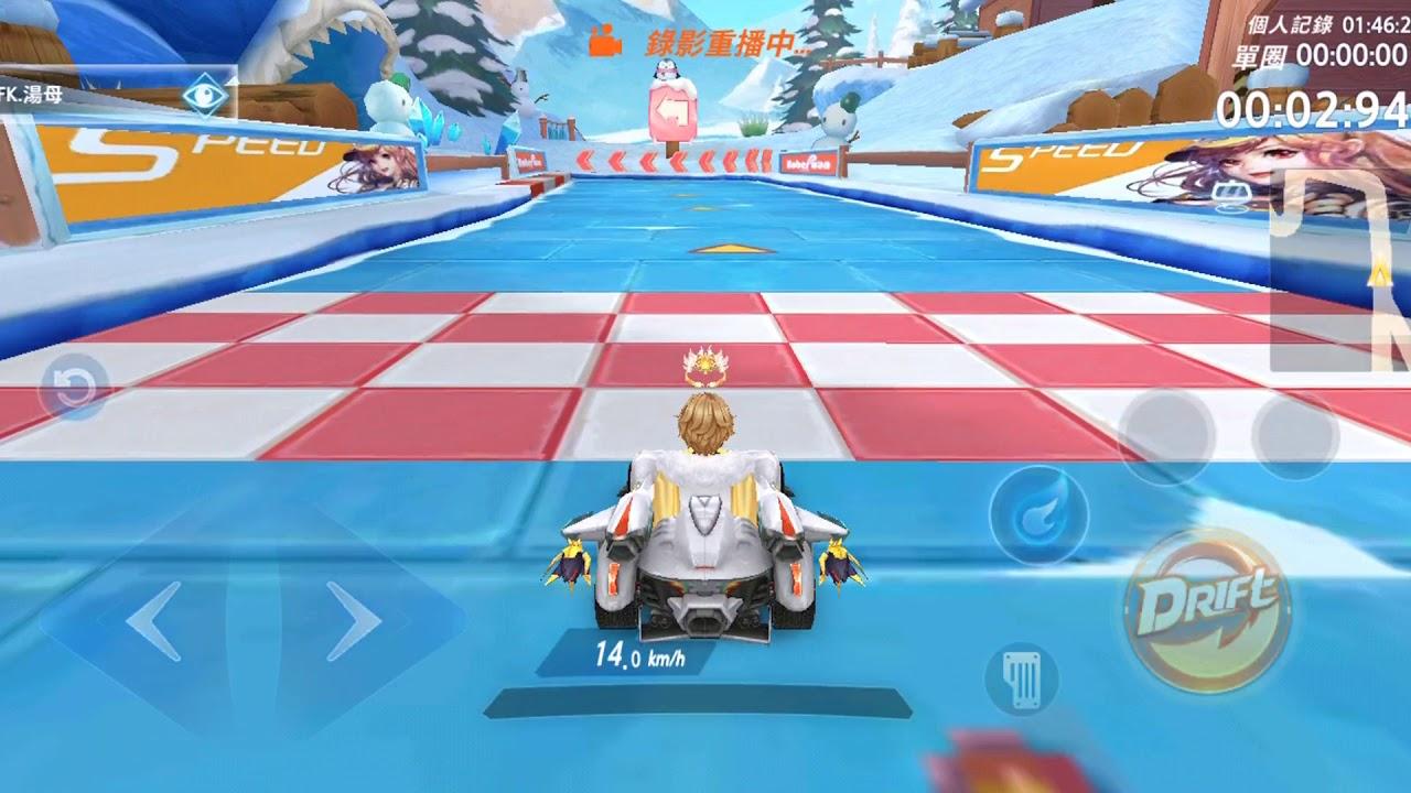 【極速領域】B車 冰雪企鵝島 1:45