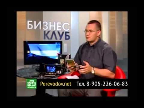 Электронный переводчик ЭКТАКО Партнер ЛЮКС 2 ECTACO Partner LUX 2