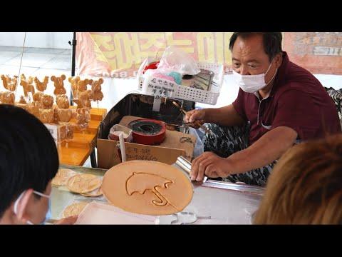 """실제 오징어게임 달고나 만든 사장님! """"우산은 우리만 있어~""""ㅣReal Squid Game Honeycomb Candy (Squid Game Dalgona)"""