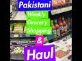 PAKISTANI HOUSEWIFE||PAKISTANI GROCERY SHOPPING & HAUL||HOW I DO MY GROCERY||