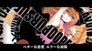 Download lagu 【UTAUカバー】 ダーリン (Darling) 【ダーリン Prism】 +UST MP3