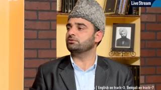 Urdu Rahe Huda February 21, 2015 - Ask Questions about Islam Ahmadiyya