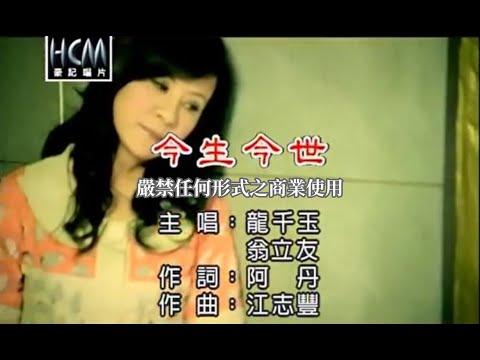 好聽的歌 國臺語混合 - YouTube